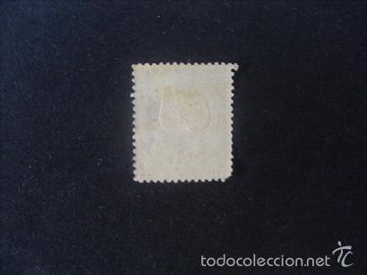 Sellos: ESPAÑA,1872,AMADEO I, EDIFIL 121,NUEVO CON ALGO DE GOMA,(LOTE RY) - Foto 2 - 60695871