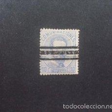 Sellos: ESPAÑA,1872,AMADEO I, EDIFIL 121S,VARIEDAD BARRADO,(LOTE RY). Lote 60696079