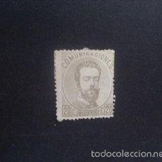 Sellos: ESPAÑA,1872,AMADEO I, EDIFIL 123*,NUEVO CON GOMA Y FIJASELLOS,(LOTE RY). Lote 60699295