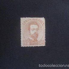 Sellos: ESPAÑA,1872,AMADEO I, EDIFIL 125*,NUEVO CON GOMA Y FIJASELLOS GRUESO,(LOTE RY). Lote 60700407
