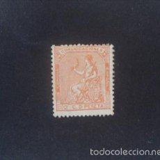 Sellos: ESPAÑA,1873,ALEGORÍA DE LA REPUBLICA, EDIFIL 131,NUEVO SIN GOMA,(LOTE RY). Lote 60706491