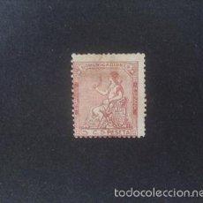 Sellos: ESPAÑA,1873,ALEGORÍA DE LA REPUBLICA, EDIFIL 132,NUEVO SIN GOMA,(LOTE RY). Lote 60708295