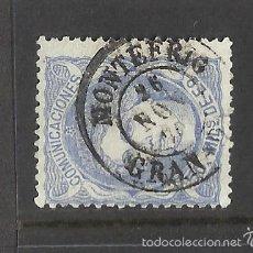 Sellos: 1870 GOBIERNO PROVISIONAL EDIFIL 107 FECHADOR MONTEFRIO GRANADA. Lote 60738947