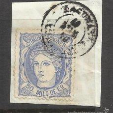 Sellos: 1870 GOBIERNO PROVISIONAL EDIFIL 107 FECHADOR LAGUNA CANARIAS. Lote 60739019