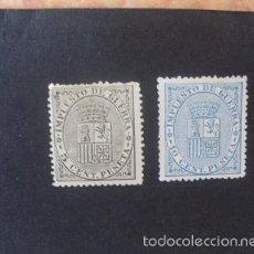 Sellos: ESPAÑA,1874,ESCUDO DE ESPAÑA, EDIFIL 141-142,COMPLETA,NUEVOS SIN GOMA,(LOTE RY). Lote 60783907