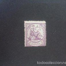 Sellos: ESPAÑA,1874,ALEGORÍA DE LA JUSTICIA, EDIFIL 144*,NUEVO CON GOMA Y SEÑAL DE FIJASELLOS,(LOTE RY). Lote 60786399