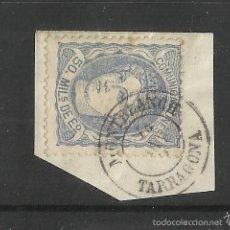 Sellos: 1870 GOBIERNO PROVISIONAL EDIFIL 107 FECHADOR DE MONTBLANCH TARRAGONA. Lote 60850147