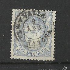 Sellos: 1870 GOBIERNO PROVISIONAL EDIFIL 107 FECHADOR DE VALLS TARRAGONA. Lote 60850771