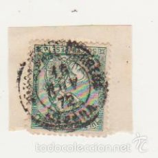 Sellos: ANTILLAS. EDIFIL 23. FRAGMENTO FECHADO EN 1872.. Lote 60917967