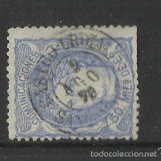 Selos: 1870 GOBIERNO PROVISIONAL EDIFIL 107 FECHADOR DE CASTROURDIALES SANTANDER. Lote 60925771