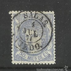 Selos: 1870 GOBIERNO PROVISIONAL EDIFIL 107 FECHADOR DE SALAS OVIEDO. Lote 60926255