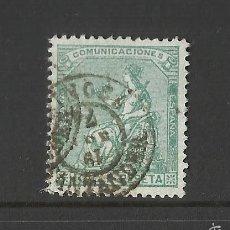 Selos: 1873 PRIMERA REPUBLICA EDIFIL 133 FECHADOR DE SANTANDER. Lote 60971763
