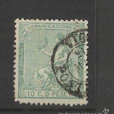 Selos: 1873 PRIMERA REPUBLICA EDIFIL 133 FECHADOR DE VIGO PONTEVEDRA. Lote 60971919