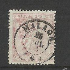 Sellos: 1873 PRIMERA REPUBLICA EDIFIL 132 FECHADOR DE MALAGA. Lote 60975547