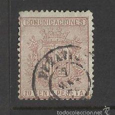 Selos: 1874 ESCUDO PRIMERA REPUBLICA EDIFIL 153 FECHADOR DE PEÑAFIEL VALLADOLID. Lote 61024183