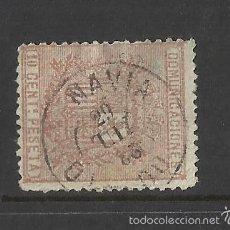 Selos: 1874 ESCUDO PRIMERA REPUBLICA EDIFIL 153 FECHADOR DE NAVIA OVIEDO. Lote 61044971