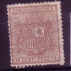 Sellos: BB16-CLÁSICOS EDIFIL 153 NUEVO (*) .SIN GOMA. Lote 61748500