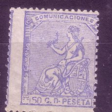 Sellos: BB16-CLÁSICOS EDIFIL 137 NUEVO **.SIN FIJASELLOS . FALSO POSTAL .. Lote 61749096