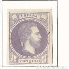 Sellos: 1874 CARLISTAS EDIFIL 158 NUEVO* VALOR 2016 CATALOGO 415.- EUROS. Lote 61897440
