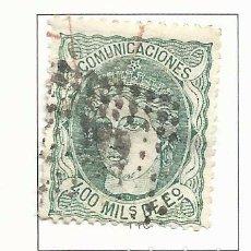 Sellos: 1870 GOBIERNO PROVISIONAL EDIFIL 110 USADO VALOR 2016 CATALOGO 41.-- EUROS . Lote 62061088