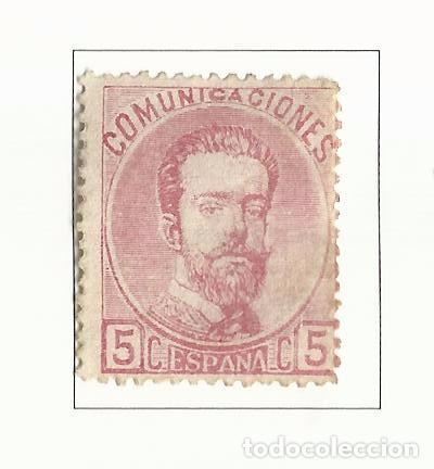 1872 AMADEO DE SABOYA EDIFIL 118 NUEVO(*) VALOR 2016 CATALOGO 35.-- EUROS (Sellos - España - Amadeo I y Primera República (1.870 a 1.874) - Nuevos)