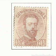 Sellos: 1872 AMADEO DE SABOYA EDIFIL 125 NUEVO* VALOR 2016 CATALOGO 100.-- EUROS. Lote 62075580