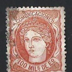 Sellos: ESPAÑA 1870 GOBIERNO PROVISIONAL EFIGIE ALEGÓRICA DE ESPAÑA. USADO. Lote 62353264