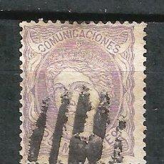 Sellos: ESPAÑA 1870 GOBIERNO PROVISIONAL EFIGIE ALEGORÍCA DE ESPAÑA. Lote 62387776
