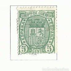 Sellos: 1874 PRIMERA REPUBLICA IMPUESTO DE GUERRA EDIFIL 154 NUEVO* VALOR 2016 CATALOGO10.-- EUROS. Lote 62595576