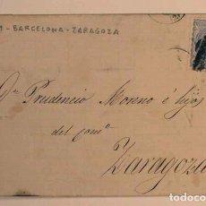 Sellos: ANTIGUO SOBRE CARTA COMERCIAL 1871 DE BARCELONA A ZARAGOZA, SELLO GOBIERNO PROVISIONAL. Lote 62752524