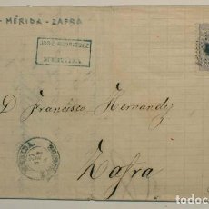 Sellos: ANTIGUO SOBRE CARTA COMERCIAL 1872 DE MERIDA A ZAFRA, SELLO GOBIERNO PROVISIONAL. Lote 62762148