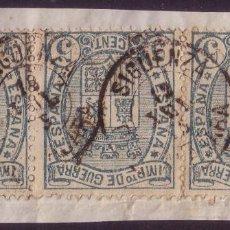 Sellos: ESPAÑA. (CAT. 154 (3)). 5 CTS. I. DE GUERRA. TIRA DE TRES. S. FRAG. MAT. SIGÜENZA (GUADALAJARA). RR.. Lote 63175260