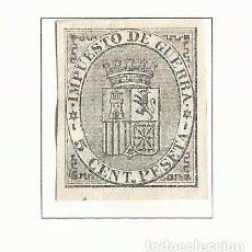 Sellos: 1874 PRIMERA REPUBLICA EDIFIL 141 NUEVO(*) VALOR 2016 CATALOGO 12.- EUROS IMPUESTO GUERRA SIN DENTAR. Lote 63294248