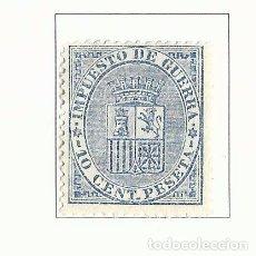 Sellos: 1874 PRIMERA REPUBLICA EDIFIL 142 NUEVO(*) VALOR 2016 CATALOGO 19.50 EUROS IMPUESTO GUERRA . Lote 63294588