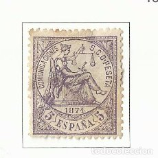 Sellos: 1874 PRIMERA REPUBLICA EDIFIL 144 NUEVO(*) VALOR 2016 CATALOGO 53.-- EUROS . Lote 63320896