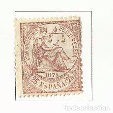 Sellos: 1874 PRIMERA REPUBLICA EDIFIL 147 NUEVO(*) VALOR 2016 CATALOGO 53.-- EUROS . Lote 63320968