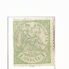 Sellos: 1874 PRIMERA REPUBLICA EDIFIL 150 NUEVO(*) VALOR 2016 CATALOGO 135.-- EUROS . Lote 63321160