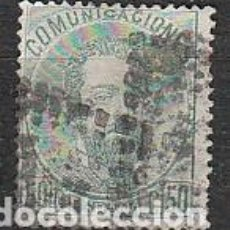 Sellos: EDIFIL 160, CORREIO CARLISTA, CARLOS VII, NUEVO CON GOMA ORIGINAL Y SIN SEÑAL DE CHARNELA. Lote 63797335