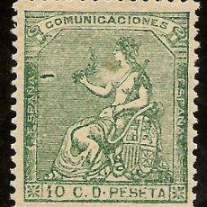 Edifil 133* 10 Céntimos verde 1873 Alegoria de España NL554