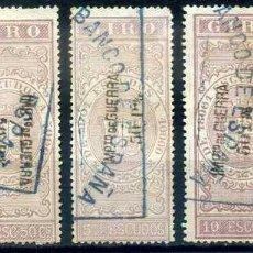 Sellos: FISCALES GIRO 1874, IMPUESTO GUERRA, 5 VALORES, 2, 2,5, 5, 10 Y 20 ESCUDOS, MATASELLO BANCO ESPAÑA. Lote 65764646