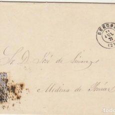 Sellos: SELLO 107. BURGOS A MEDINA DE POMAR (BURGOS). 1851. Lote 66517646