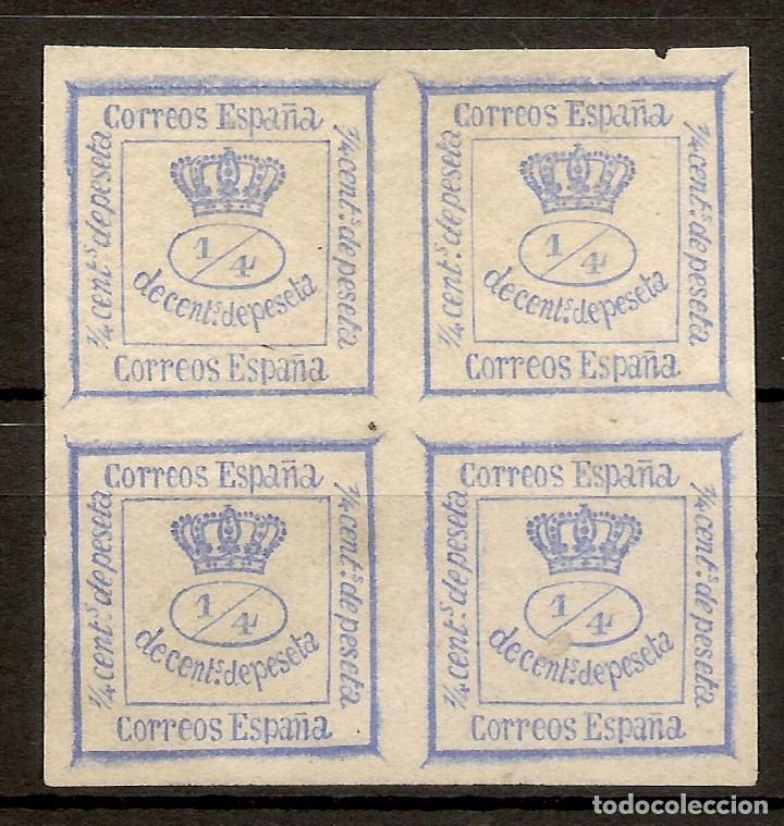 EDIFIL 115 (*) 4/4 ULTRAMAR CORONA REAL 1872 NL1014 (Sellos - España - Amadeo I y Primera República (1.870 a 1.874) - Nuevos)