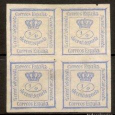 Sellos: EDIFIL 115 (*) 4/4 ULTRAMAR CORONA REAL 1872 NL1014. Lote 68402829