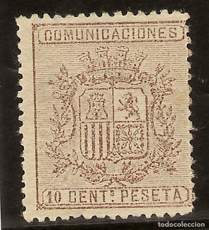 Sellos: Edifil 153 (*) 10 Céntimos Castaño Escudo de España 1874 NL1075 - Foto 2 - 68499913