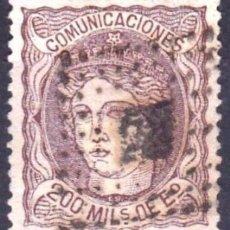 Sellos: EDIFIL Nº 109 USADO 200M CASTAÑO (10,25 € ). Lote 69872765