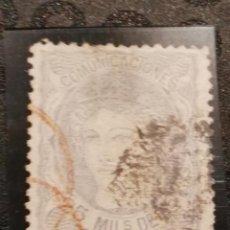 Sellos: USADO - EDIFIL 106 - SPAIN 1870 EFIGIE ALEGORICA ESPAÑA. Lote 70206985