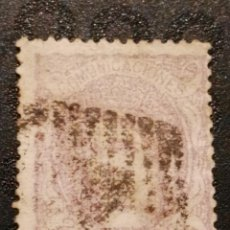 Sellos: USADO - EDIFIL 106 - SPAIN 1870 EFIGIE ALEGORICA ESPAÑA. Lote 70207025