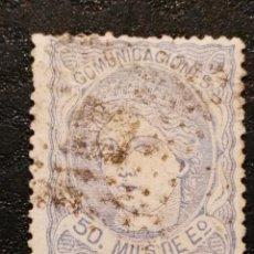 Sellos: USADO - EDIFIL 107 - SPAIN 1870 EFIGIE ALEGORICA ESPAÑA. Lote 70262845