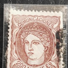 Sellos: USADO - EDIFIL 109 - SPAIN 1870 EFIGIE ALEGORICA ESPAÑA. Lote 70262969