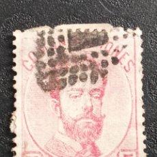 Sellos: USADO - EDIFIL 118 - SPAIN 1872 CORONA CIFRAS AMADEO I. Lote 70263665